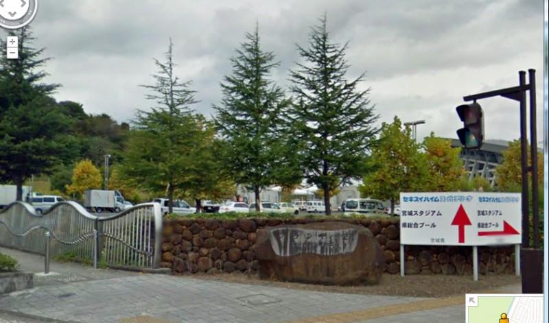 総合運動公園メイン駐車場周辺植栽工事(グランディ21)|竜門園