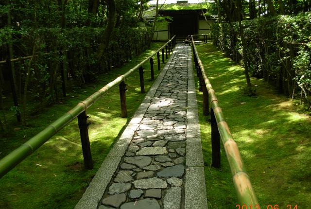 2泊3日の京都旅行_1|竜門園
