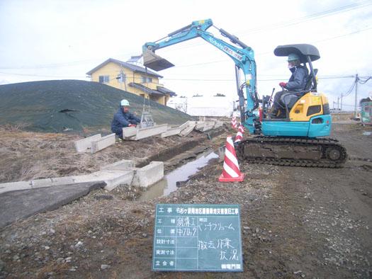 杉ヶ袋緩衝緑地災害復旧工事|竜門園