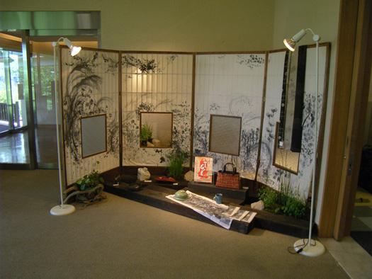 伊達もの展 2013 「松竹梅」|竜門園