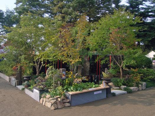 仙台植木市2009 「モダン農芸」伊達な庭vol.8  |竜門園