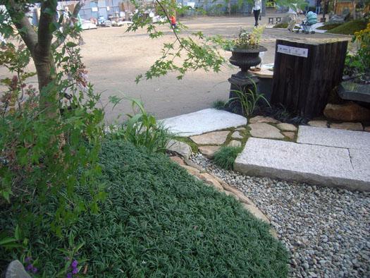 仙台植木市2009 「モダン農芸」伊達な庭vol.8  _9|竜門園
