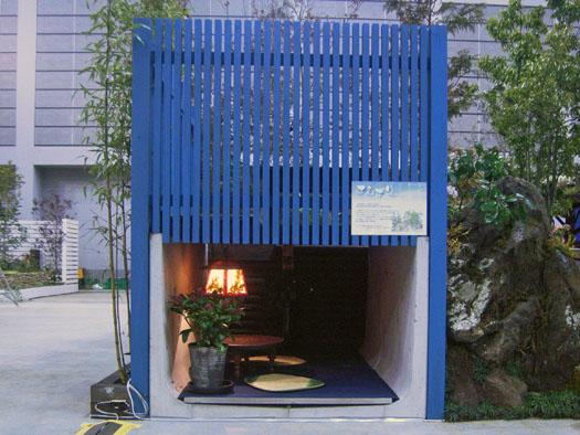 東北ラン展2009 「さえずり」伊達な庭 vol.7_9|竜門園
