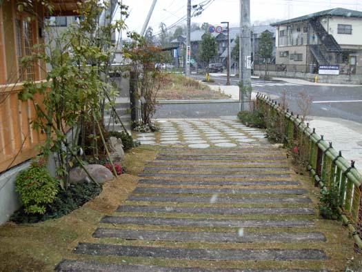 仙台市泉区 T様邸 リガーデン_5|竜門園