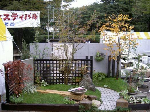 宮城県 まるごとフェア展示作品|竜門園