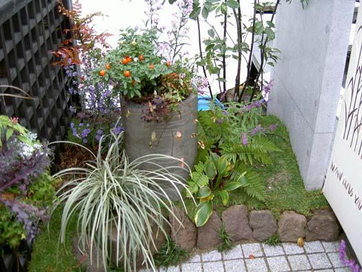 宮城県 まるごとフェア展示作品_5|竜門園