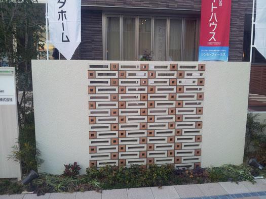 宮城県石巻市 トヨタホーム展示場 エクステリア工事_6|竜門園