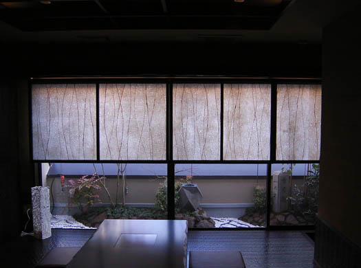 仙台市青葉区 「一の木」 坪庭|竜門園