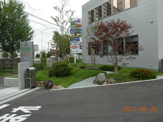 仙台市若林区 皆成建設㈱ 外構エクステリア工事_1|竜門園