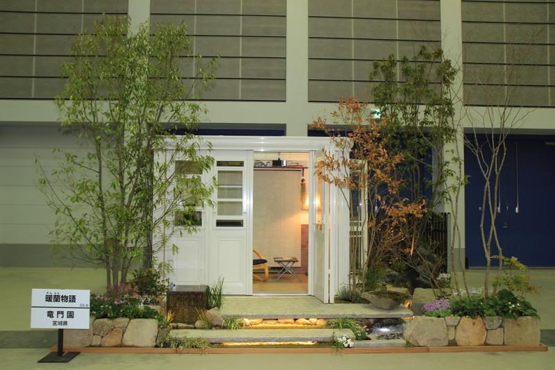 東北ラン展2015「暖蘭物語」~内でも外でもない自然と共に過ごすガーデンリビング空間~|竜門園