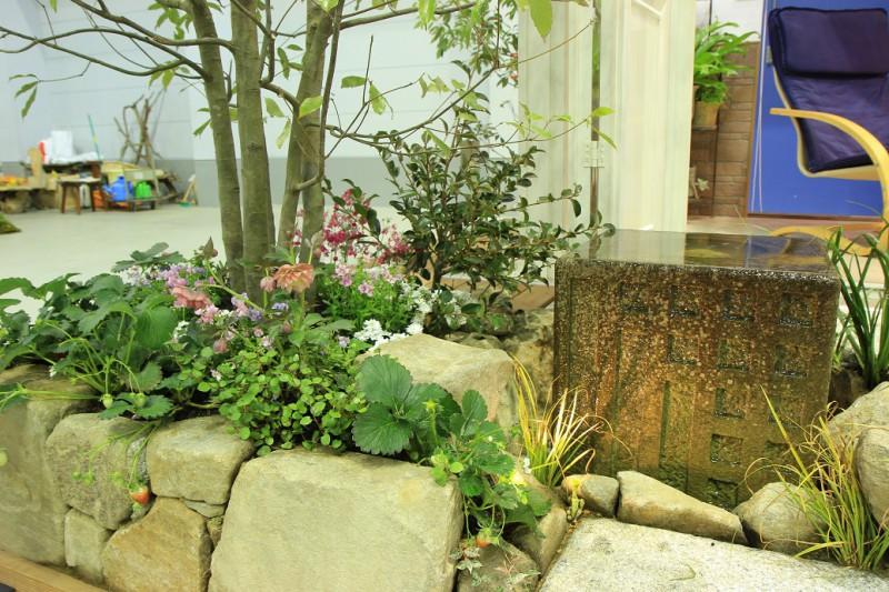 東北ラン展2015「暖蘭物語」~内でも外でもない自然と共に過ごすガーデンリビング空間~_6|竜門園