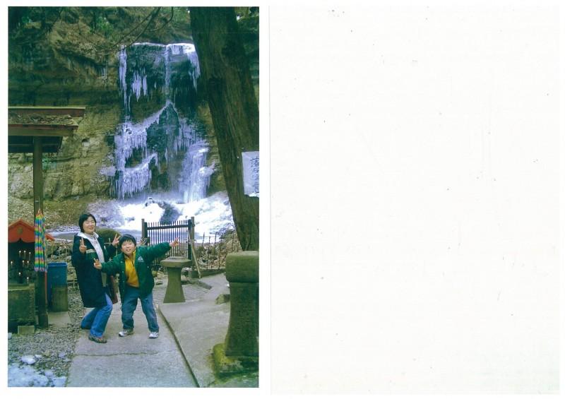 凍れる滝_1|竜門園