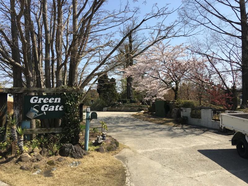 春のガーデン リフォーム相談会開催_1|竜門園