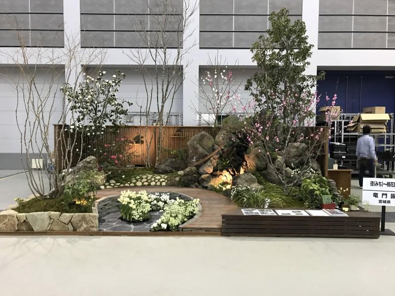 東北ラン展2017「径(みち)~桃花薫~」日本造園組合連合会理事長賞|竜門園